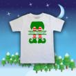 Karácsonyi Manós - Gyerek póló